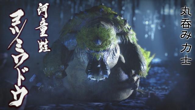 【MHRise】ヨツミワドウの変なのが撮れてたから共有させてくれwwwwwwww【モンハンライズ】